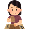 kawa_leather_craft_woman.png